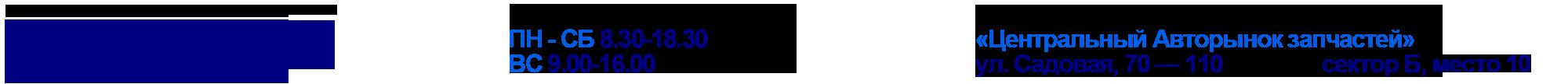 » Чистка и заправка кондиционера (Киев) от мастеров ГенСтар